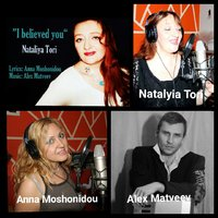 Nataliya Tori - I believed you - Nataliya Tori (Lyrics: Anna Moshonidou, Music: Alex Matveev