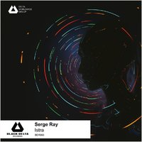 Serge Ray - Split (Original Mix)