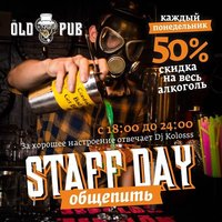 DJ KOLOSSS - 17.04 OLD PUB STAFF LIVE SET DAY BY DJ KOLOSSS