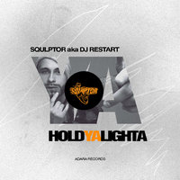 SQULPTOR - Hold Ya Lighta (Original Mix)