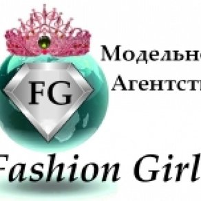 Modelnoe Agentstvo «Fashion girls»
