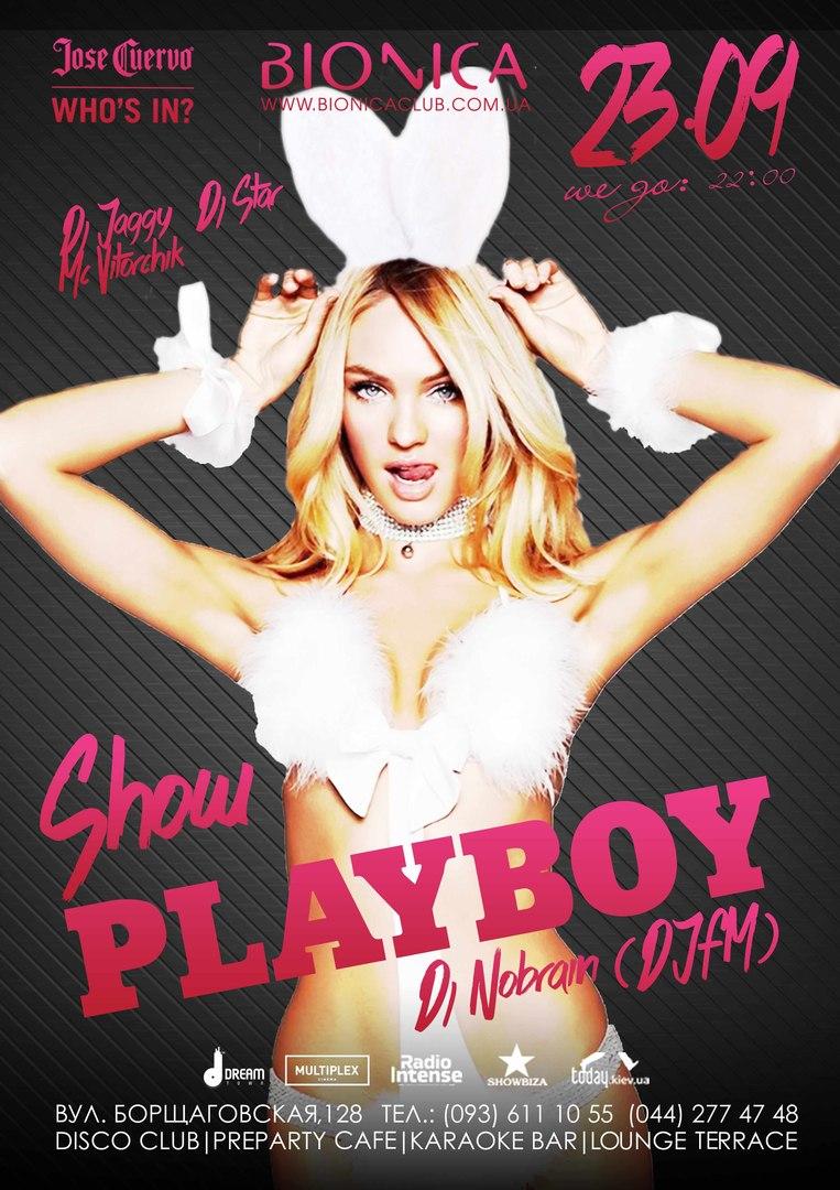 pleyboy-shou-onlayn