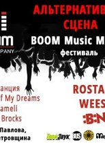 BOOM MUSIC MOTION OPEN-AIR ФЕСТИВАЛЬ @ Парк павлова