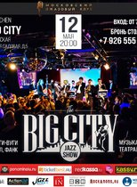 Концерт лучшего шоу-оркестра страны BIG CITY JAZZ SHOW @ Радио Сити bar & kitchen