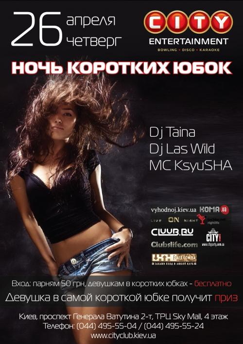 Русские девушки по вызову онлайн