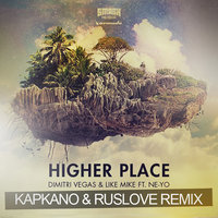 DJ_Ruslove - Higher Place (Kapkano & Ruslove Remix)