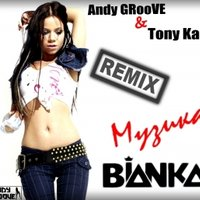ANDY GROOVE - Бьянка - Музыка (Andy GRooVE ft. Tony Kart Remix)(Radio Version)