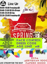 Spring Energy @ Night Club ARGO