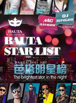 BAUTA CLUB Huizhou, China @ BAUTA CLUB Huizhou, China