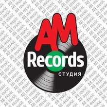 All music records