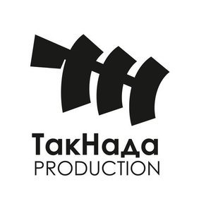 ТакНада Production