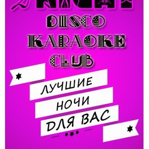 2 Night Club