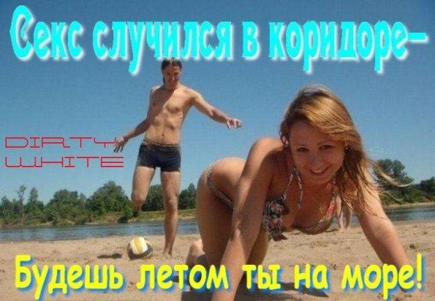 фото и видео мужчин голышок с девушками