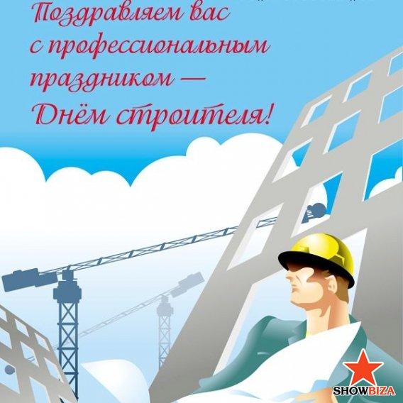 Киев-магазин подарков 89