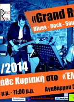 Music live - Grand Royal @ Elion
