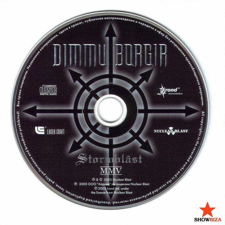DIMMU BORGIR STORMBLAST 2005 СКАЧАТЬ БЕСПЛАТНО