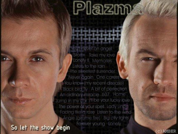 Plazma mp3 скачать альбом